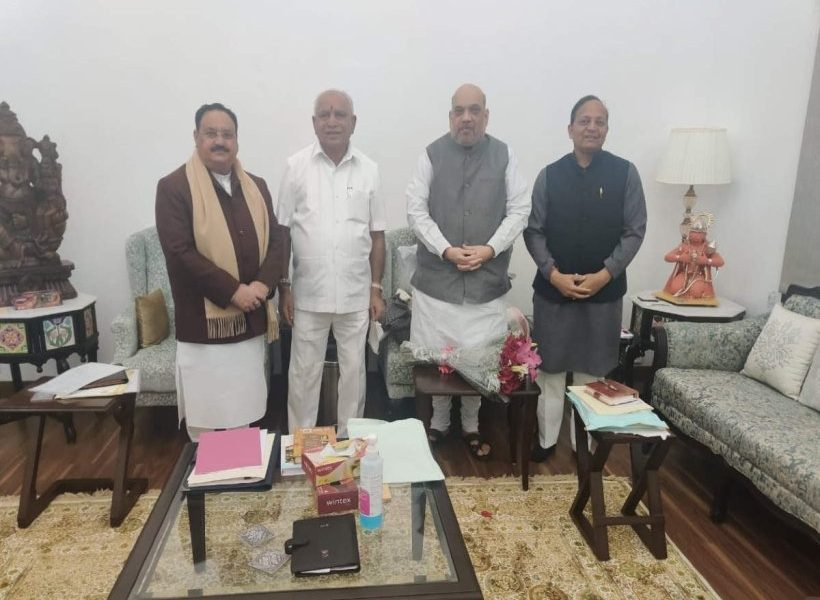 BS Yediyurappa meets Amit Shah to discuss political situation